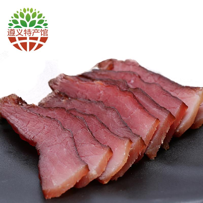 贵州农家土猪肉原味腊肉